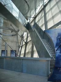 Kristall Kino Dresden